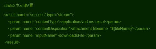struts2中解决下载文件名中文乱码问题