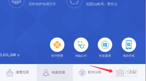 默认电脑屏保修改使用的浏览器安卓热带鱼管家图片
