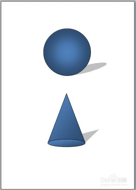 的呼出立方体、圆柱、棱台等立体图形,那么,我们怎么画出圆锥和球图片