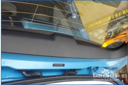 16款荣威RX5电动尾门 专车专用安装流程图高清图片