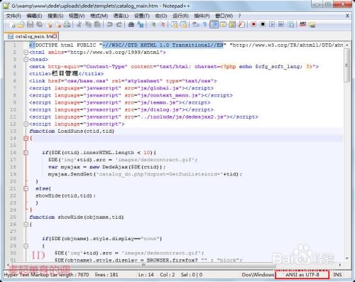 用notepad++对utf-8、gbk编码互转