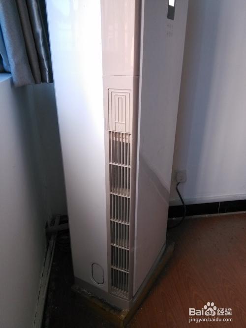 美的冷静星柜式空调滤网清洗图片