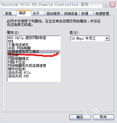 网络连接错误码764