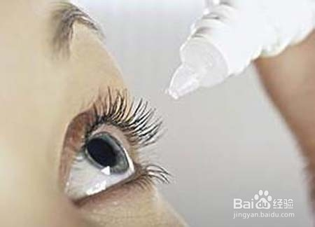 干眼症的日常保健和治疗