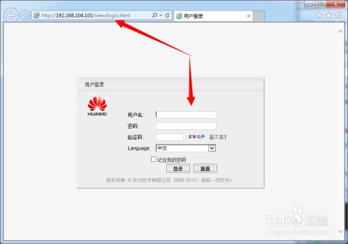 如何配置华为交换机WEB管理?华为交换机WEB管理