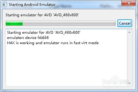 如何解决android模拟器慢的问题