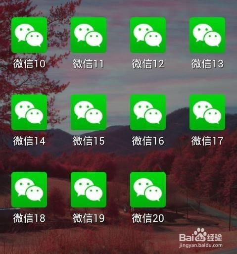 麻将苹果微信多开无需版,越狱分身微商必备胡乐手机安卓版图片