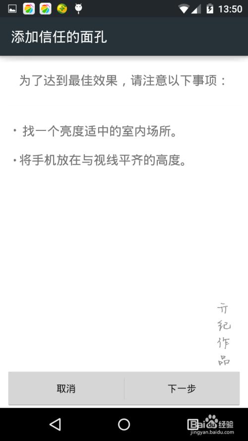 安卓5.01系统尝鲜:[2smart