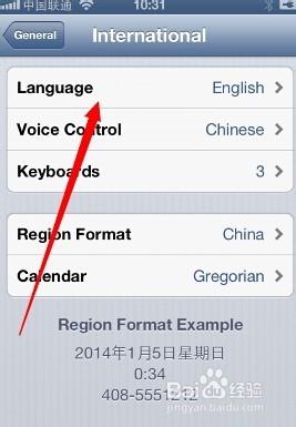 """打开/手机手机>手机软件1游戏手机苹果,点击""""setting""""图标2接iphone换华为数码图片"""