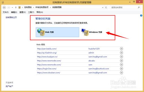 如何找回网站密码?找回注册密码?密码找回?