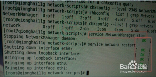 device not managed by NetworkManager