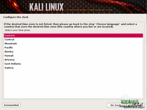 kalilinux安装教程