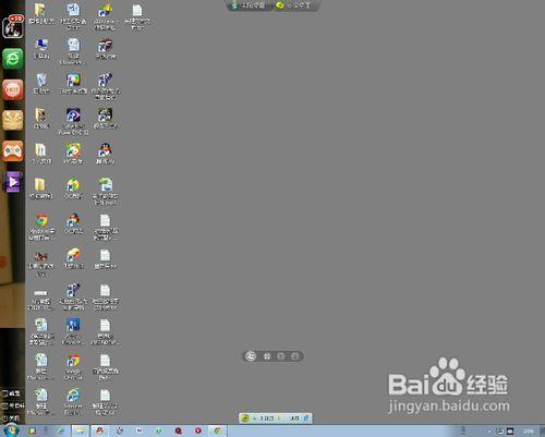 win7远程桌面连接设置图片