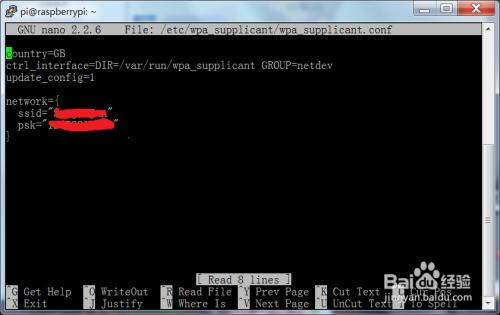 云服务器ecs外网访问