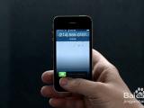 iphone接电话慢,苹果手机接电话反应慢怎么办?图片