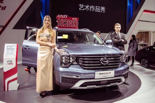 2017沈阳国际车展,香车美人图片