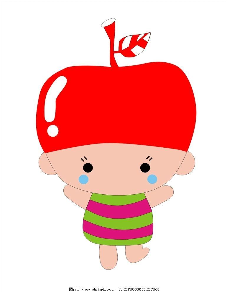 苹果 卡通 图标logo_苹果 卡通 图标logo图片