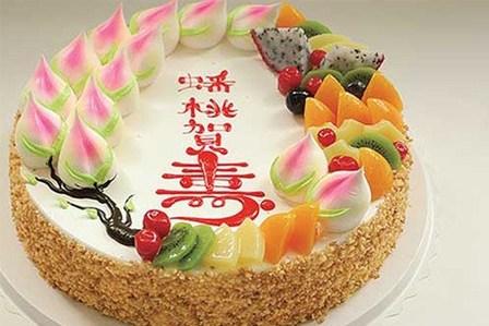 享价值258元『巴黎甜甜』全新欧式12吋祝寿贺寿蛋糕5种款式任选1种!图片