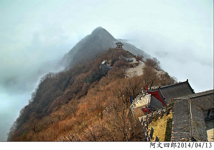 2014河南王屋山_旅行画册旅行图片_百度旅游