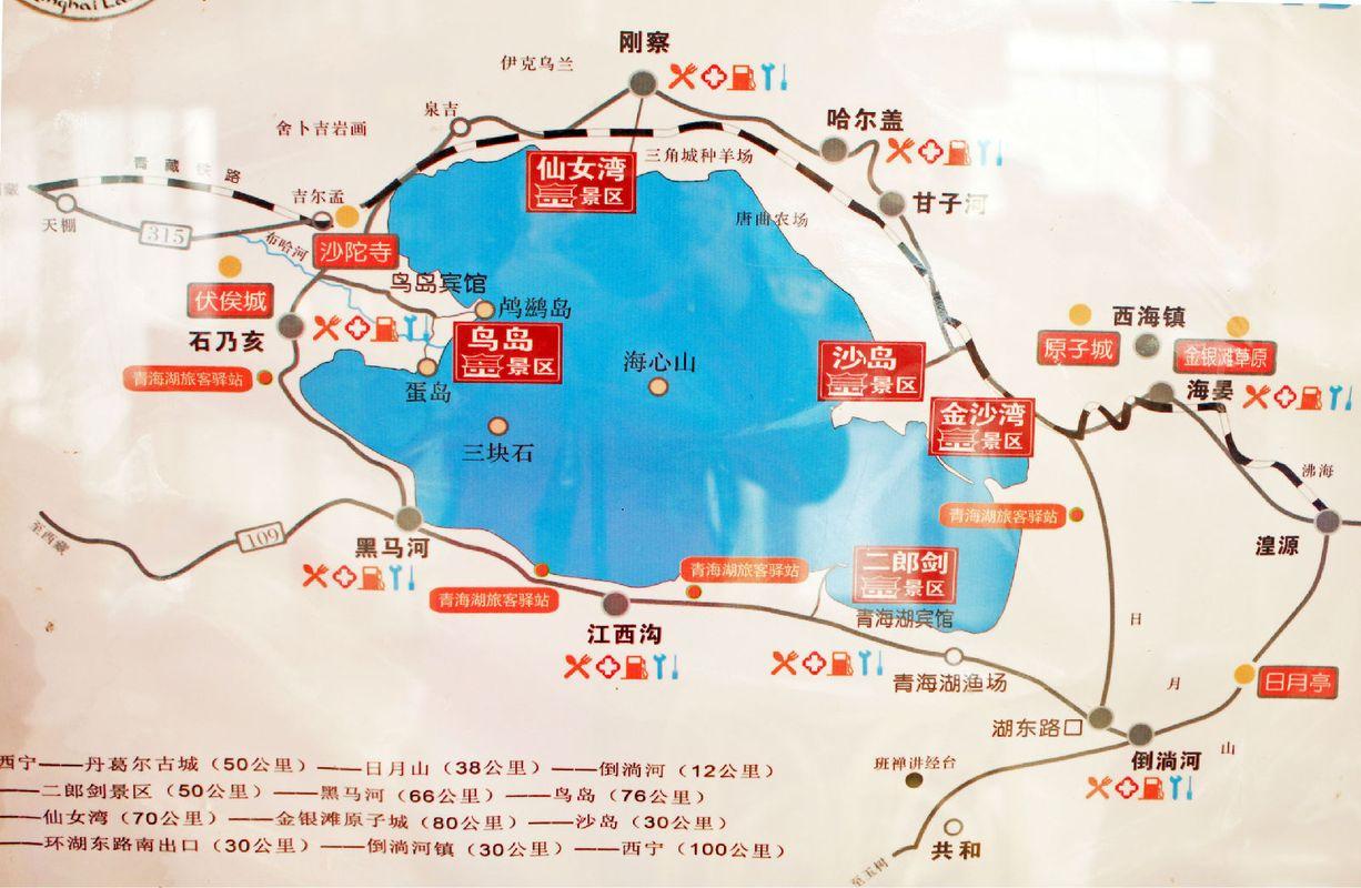 青海省地图全图高清版,青海省卫星地图高清晰2017-青海湖地图全图图片