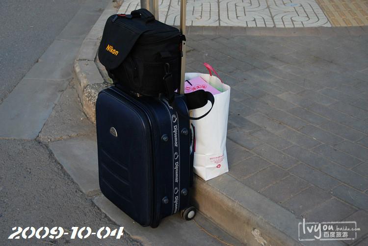 塞罕坝旅游攻略图片2