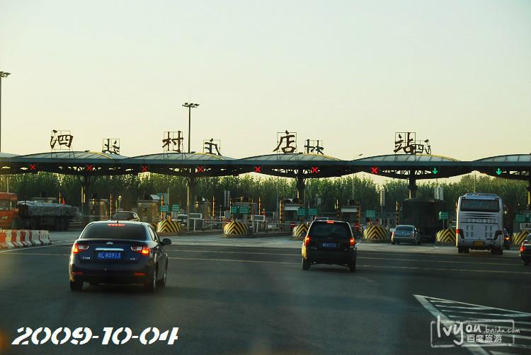 塞罕坝旅游攻略图片12