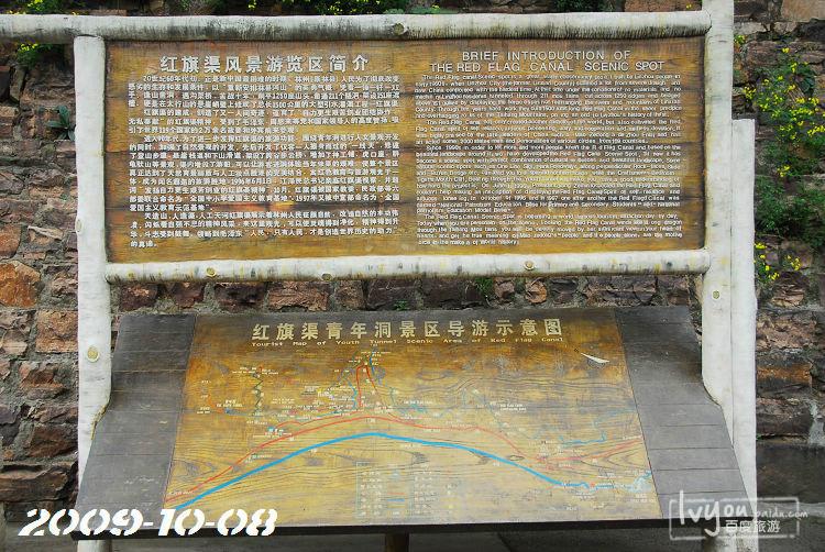塞罕坝旅游攻略图片161