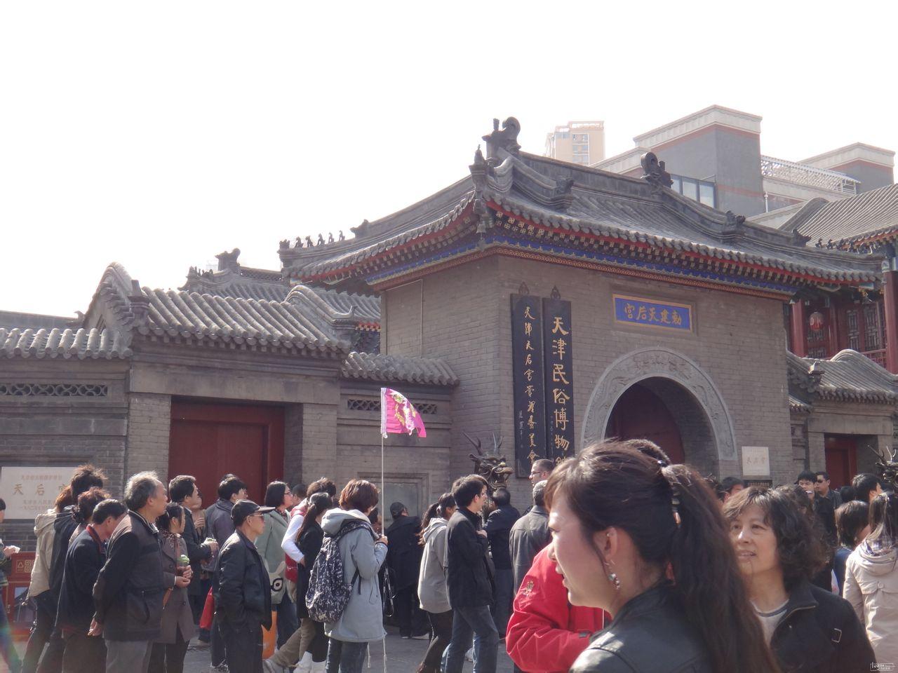 天津民俗博物馆,在古文化街附近图片