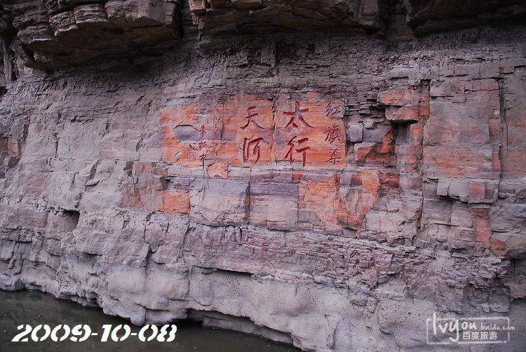 塞罕坝旅游攻略图片170