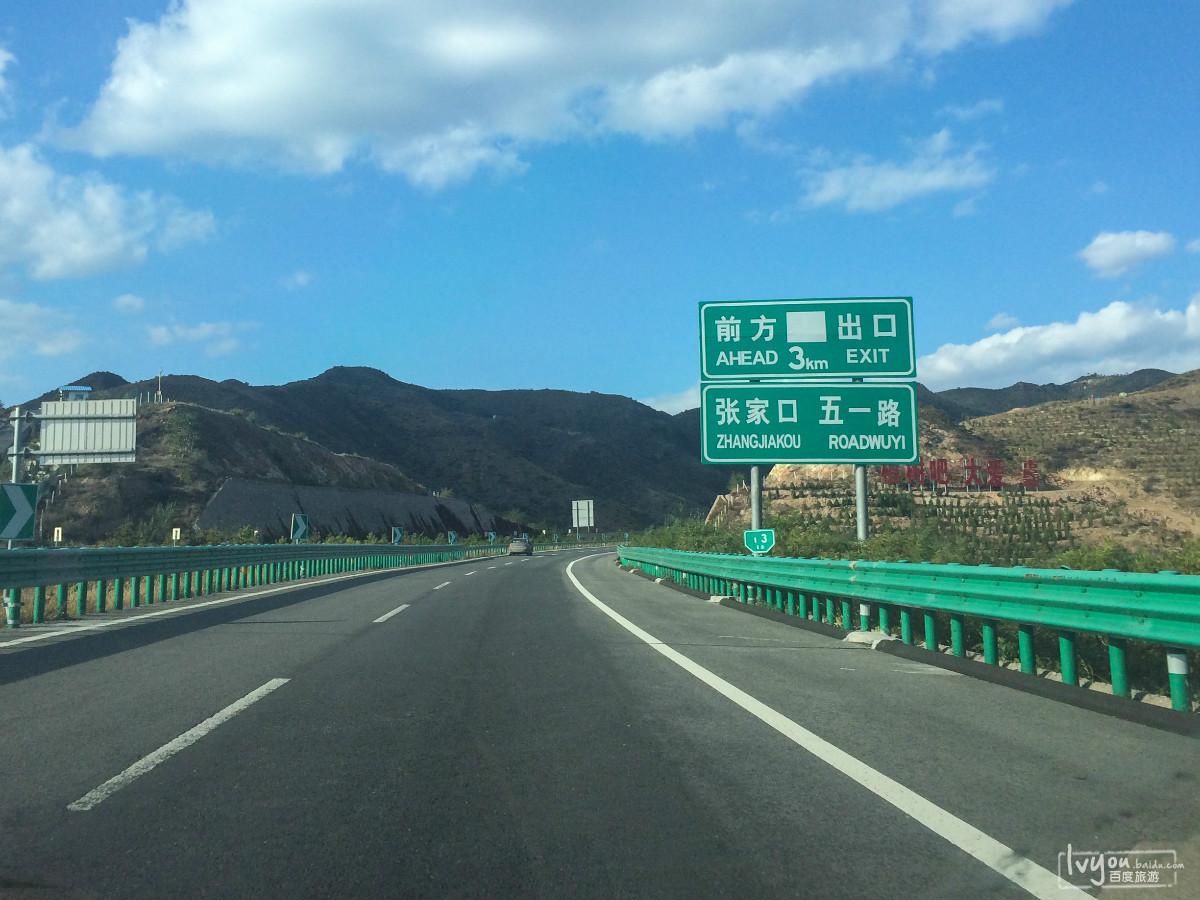 张北草原旅游攻略图片11