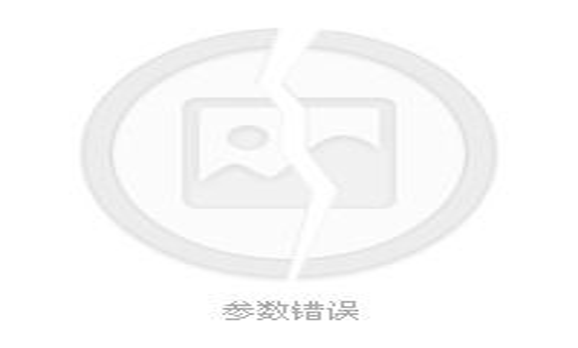kkr全球合伙人刘海峰:vc和pe从是两种不同的生意图片