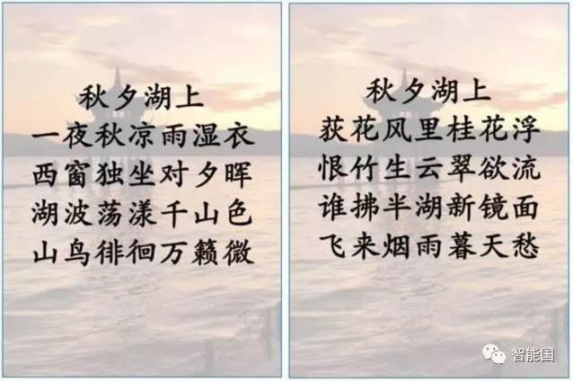 附诗词对比答案:左边为百度写诗机器人的作品,右边为宋代诗人葛绍体所图片