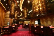 澳门华都酒店Waldo Hotel Macao