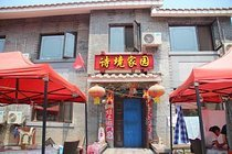 北京司马台诗境家园