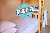 北京悦轩四合院青年旅舍