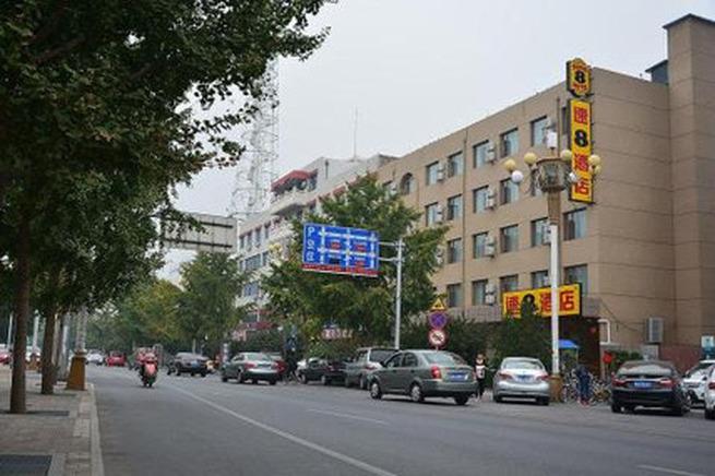 速8酒店(大兴一中店) - 大图