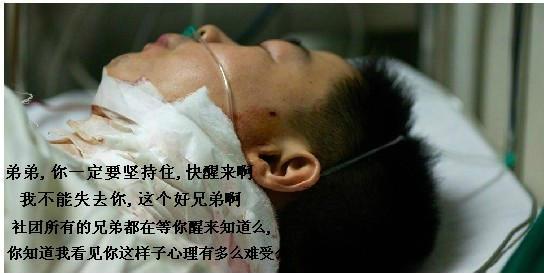 909142814_北京天安社团黑社会_北京黑社会大哥照片_北京黑 ...