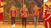 杜海涛王乔爆笑演唱恭喜发财