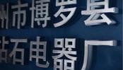 永恒兴-永兴钻石风幕机-通风设备专业厂家
