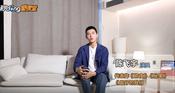 少年陈飞宇分享诗集《少年的意志》
