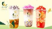 古の茶以营养谷物茶饮为主打,突围茶饮市场