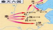战国时,这个国家本可以统一六国,但是却因一致命原因被秦国灭了