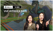 VIVE VR节拍游戏试玩推荐