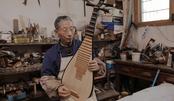 更苏州丨琵琶老匠人手艺精湛,民乐大师指定让他做琴。