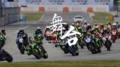 2018 天仕川崎车队 泛珠三角超级赛车节比赛纪实