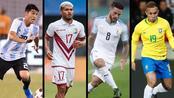 美洲杯3名球星受豪门争抢:内马尔缺阵,21岁的他注定伟大!