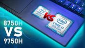 值得升级吗?英特尔第 9 代移动 CPU 发布!