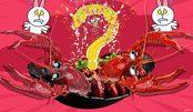 《小龙虾之歌》超魔性洗脑,吃货听见眼睛都直了!