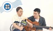 百度视频独家福利:【好妹妹】清唱视频完整版#20180607