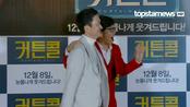 【topstarnews】电影《Curtain Call》VIP试映会(朴宝剑,崔智友)
